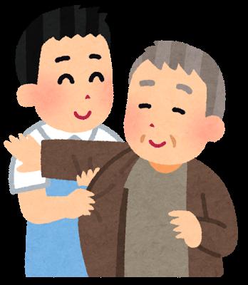 30代介護士による若者目線の介護ブログ誕生!~序章~